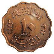 10 Milliemes - Farouk -  reverse