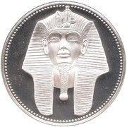 5 Pounds (Tutankhamun) -  obverse