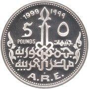 5 Pounds (Tutankhamun) -  reverse