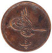 4 Para - Abdulaziz – obverse