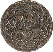 20 Para - Mahmud II – obverse