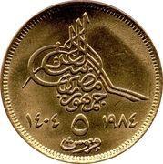 5 Qirsh -  reverse