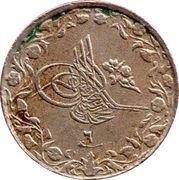 1/10 Qirsh - Mehmed V – obverse
