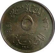 5 Milliemes - Farouk -  reverse