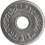 25 Qirsh / Piastres -  reverse