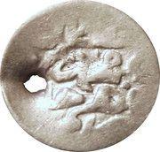 1 Para - Mehmed IV – obverse