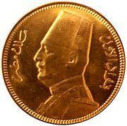 100 Qirsh - Fuad (Left) -  obverse