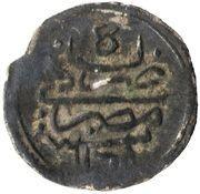 1 Para - Osman III – reverse