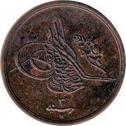 1/20 Qirsh - Mehmed V – obverse