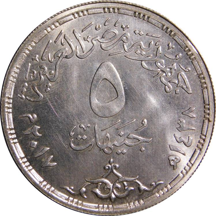 EGYPT 5 pound Golden Jubilee of General Federation Sporting of Companies 2017
