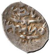 Medin - Ahmed I – reverse
