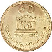 5 Pounds (UNESCO) – obverse