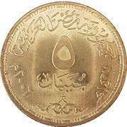 5 Pounds (UNESCO) – reverse