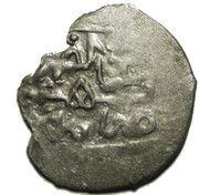 1 para - Ahmed III – reverse