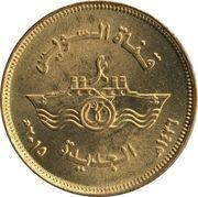 50 Qirsh / Piastres (New Branch of Suez Canal) -  obverse