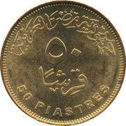 50 Qirsh / Piastres (New Branch of Suez Canal) -  reverse