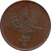 10 Para - Abdulaziz -  obverse