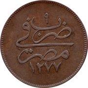 10 Para - Abdulaziz -  reverse