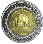1 Pound (New Capital Egypt) -  obverse
