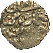 Medini - Murad IV – obverse