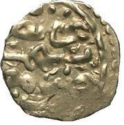 Medini - Murad IV – reverse
