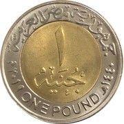 1 Pound (Power Stations) -  reverse