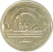 50 Qirsh / Piastres (New Capital Egypt) -  obverse