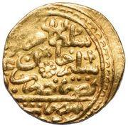 Sultani - Murad III (type 2) – obverse