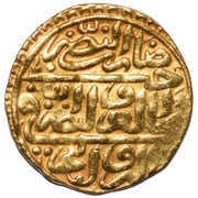 Sultani - Murad III (type 2) – reverse