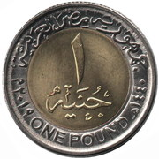 1 Pound (National Roads Network) -  reverse