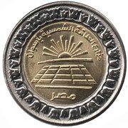 1 Pound (Solar Energy Farms in Aswan) -  obverse