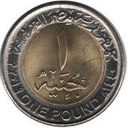 1 Pound (Solar Energy Farms in Aswan) -  reverse