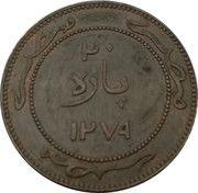 20 Para - Said Pasha (Pattern) – reverse