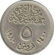 5 Qirsh (Corrective Revolution) -  reverse