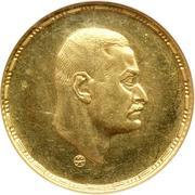 1 Pound (President Nasser) – obverse