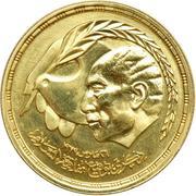 5 Pounds (Egyptian-Israeli Peace Treaty) – obverse