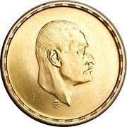 5 Pounds (President Nasser) – obverse