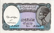 5 Piastres (Signature Hassanein) – obverse