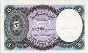 5 Piastres (Signature Hassanein) – reverse