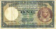 1 Pound (1930-1948) – obverse
