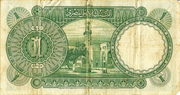 1 Pound (1930-1948) – reverse
