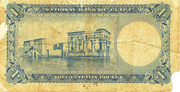 1 Pound -  reverse