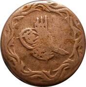 5 Para - Mahmud II – obverse
