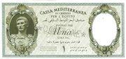 1 Lira (Italian occupation WWII) -  obverse