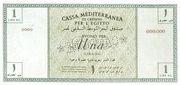 1 Lira (Italian occupation WWII) -  reverse