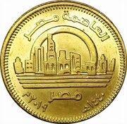 50 Qirsh / Piastres (New Capital Egypt) -  obverse