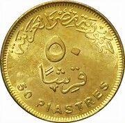 50 Qirsh / Piastres (New Capital Egypt) -  reverse