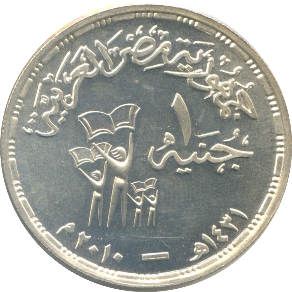 1 2 fr 1971 coin value