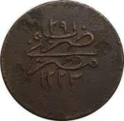 5 Para - Mahmud II – reverse