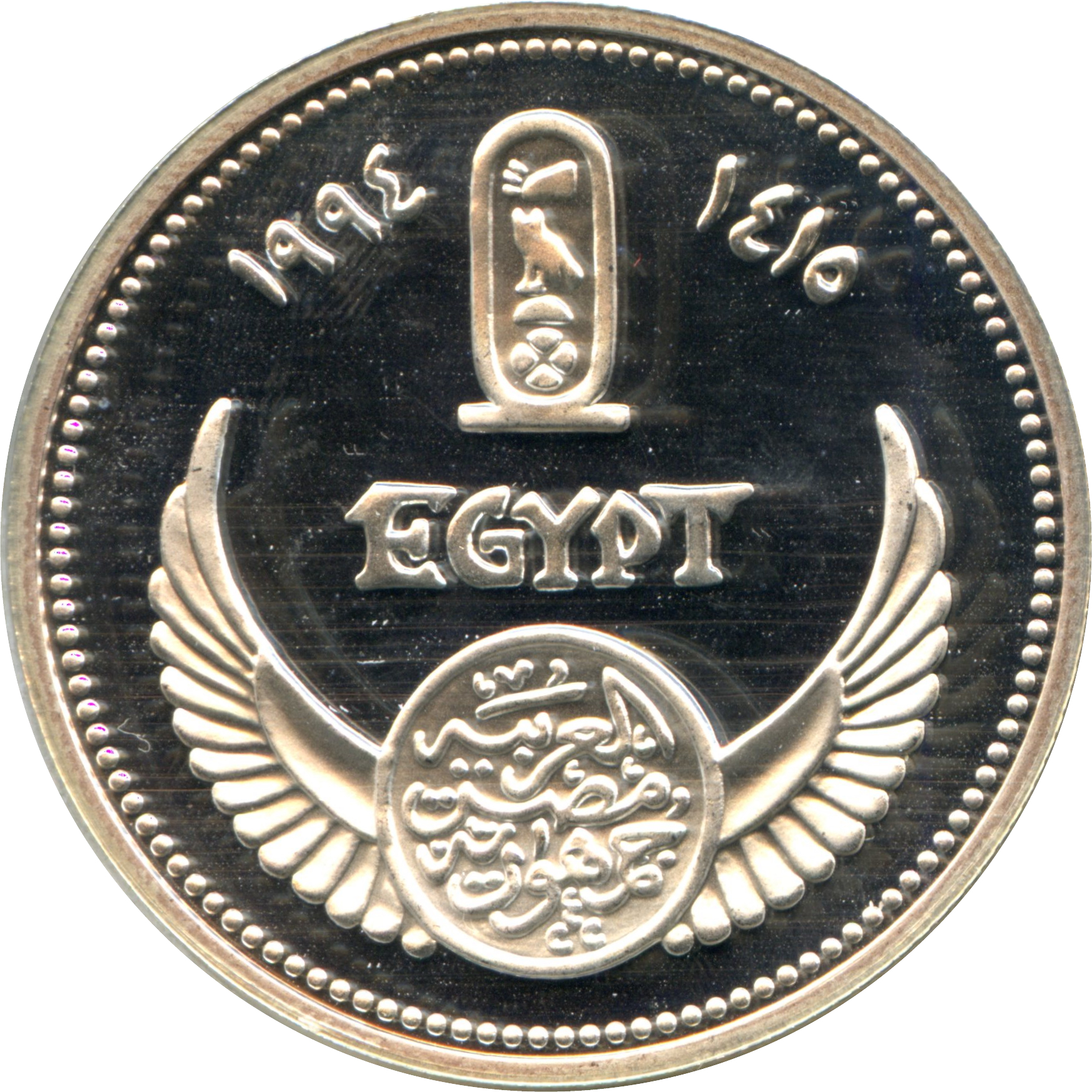 Egypt 1994 God Seth 5 Pounds Silver Coin,Proof